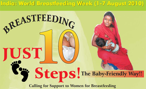World Breastfeeding Week 2010